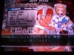 牙門CPU01.JPG
