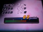 対戦後ゲージ15連勝.JPG
